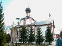 Церковь Ново-Голутвинского монастыря