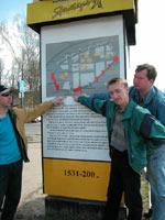 """Карта кремля. Нет только указателя """"We are here"""". Мы восполнили этот пробел"""