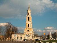 Вид на церковь Иоанна Богослова со стороны Кремля